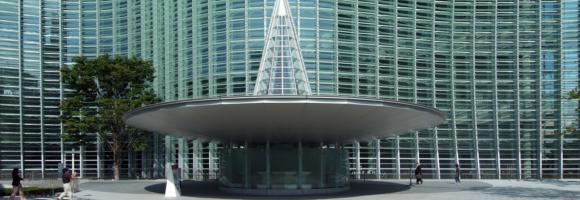 Le Centre national des Arts de Tokyo