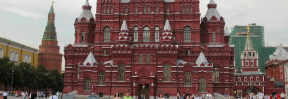 Le Musée historique d'Etat de Moscou