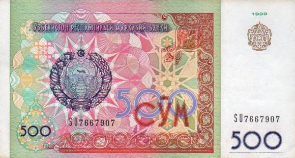 ouebékistan