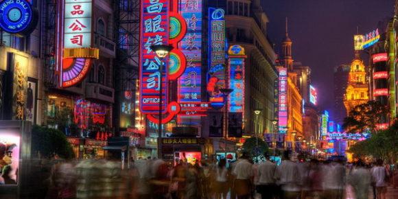 Shangai rue Nankin
